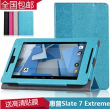 HP Slate 7 Extreme Extreme 4400la F4G51LA leather7 Case Casing Cover