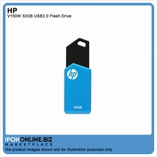 HP V150W 32GB USB 2.0 Flash Drive - BLUE