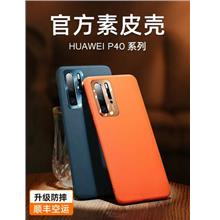 Huawei P30/P40/PRO leather silicon phone protection casing cover