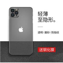 Apple iPhone 11/Pro/Max/7/8/X/XS silicon phone protection casing cover