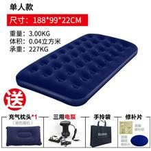 Inflatable Sofa bestway Outdoor Inflatable Ma - [SINGLE + THREE-PURPO]