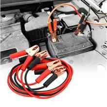 2.2m Thickened 500a Car Power Booster Cable Emergency Battery Jumper W