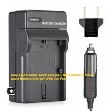 Sony Alpha A200, A200 ( Np-fm500h ) Viloso Smart Battery Charger With