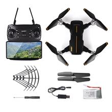 S191 Drone Rc Quadcopter Foldable Professional Wifi Fpv With - [BLACK]