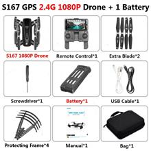 S167 Foldable Profissional Drone With Camera 4K  - [2.4G 1080P 1B BAG]