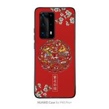 Red Same Brocade Mate 30 P 40 Chinese P - [P40 PRO+RED PALACE FLOWERS]