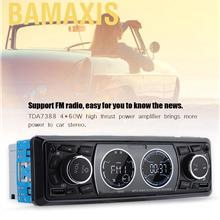 Qianmei Single Din BLUETOOTH Car Stereo Mp3 Player Audio Radio Support