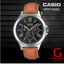 CASIO MTP-V300L-1A3 GENTS MULTI-HAND WATCH 100% ORIGINAL