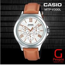 CASIO MTP-V300L-7A2 GENTS MULTI-HAND WATCH 100% ORIGINAL