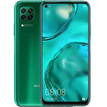 [Y Two Mobile] Huawei Nova 7i Smartphone [FREE LCD Protection !!]