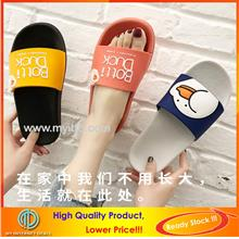 Soft Slippers, Thick Bottom & Non-Slip Botti Duck Korean Fashion Sanda