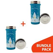 [Christmas Bundle] Once upon a Starry Night: SWANZ 350ml Porcelain Tumbler SY-