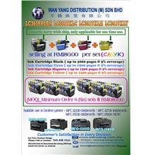 Brother MFC-J2330/2730/3530/3930-COMPATIBLE Inkjet Cartridges
