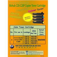 Konica Minolta bizhub C20 / C20P CMYK / COLOUR COPIER