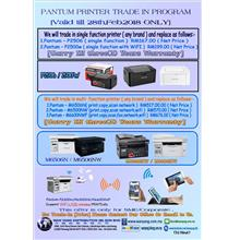 PANTUM PRINTER TRADE IN PROGRAM