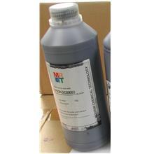 Epson Inkjet  BLACK colour Refill Ink  one Litre
