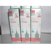 Print Rite HP C1816A Cyan Refill ink