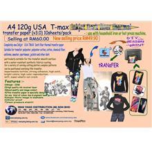 A4 120g USA T max  inkjet Dark fiber thermal transfer paper (v3.0)