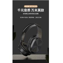 Langsdom BT18 Wireless Bluetooth Headset