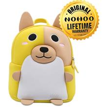 [BUY 1 FREE 1] Nohoo Puppy Backpack Yellow (3-5 years old) - NHB 088 YLW)