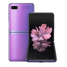 [Y Two Mobile] Samsung Galaxy Z Flip F700 [8GB RAM+256GB ROM]