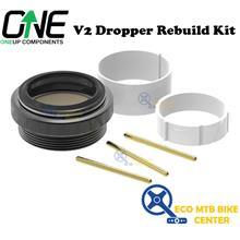 ONEUP COMPONENTS V2 Dropper Replacement - Dropper Rebuild Kit