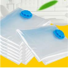 5Pcs Premium Quality Vacuum Space Saving Bag