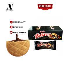 Ulker Biskrem Cocoa Cookies 1*24 Pieces