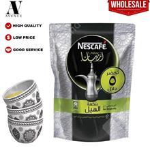 Nescafe Arabiana Instant Arabic Coffee with Cardamom 90g MAKE 5 Dallah