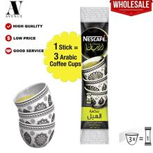 Nescafe Arabiana Instant Arabic Coffee with Cardamom 17g x 1 sachet