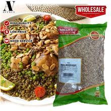 Natures Choice Freeka ( Broken Wheat ) Freekeh 1 kg \u0641\u0631\u064a\u0643\u