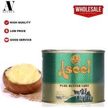 Aseel Pure Butter Ghee 400 g 100% Cow 's Milk \u0633\u0645\u0646 \u0646\