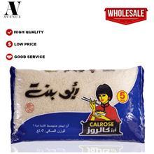 Abu Bint Calrose Rice 5 kg - Nasi Arab