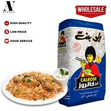 Abu Bint Calrose Rice 1 kg - Nasi Arab