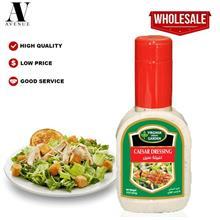 Virginia Green Garden Caesar Salad Dressing 227 g