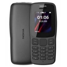 [Y Two Mobile] Nokia N106 Keypad Phone