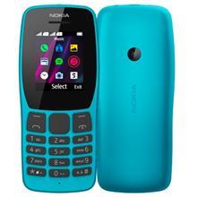 [Y Two Mobile] Nokia N110 Keypad Phone [VGA Camera]