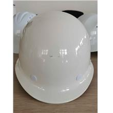Safety Helmet - Tanizawa, Fiberglass, Ratchet knob adjustable,