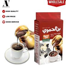 Al Hamwi Cafe Mocha Without cardamom 200g Turkish Coffee