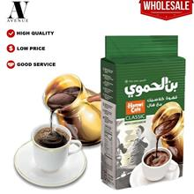 Al Hamwi Cafe Classic with Cardamom 200g - Turkish Coffee