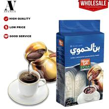 Al Hamwi Caf é Extra with cardamom 500g - Turkish Coffee