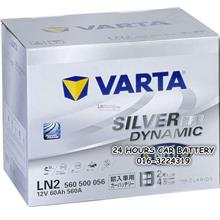 VARTA SILVER DYNAMIC START STOP EFB LN2 DIN60 AUTOMOTIVE CAR BATTERY