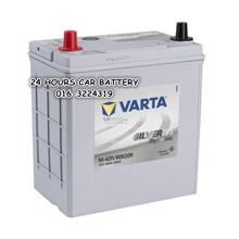 VARTA SILVER DYNAMIC EFB M42R 60B20R AUTOMOTIVE CAR BATTERY