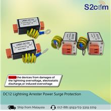 DC12 Lightning Arrester Power Surge Protection