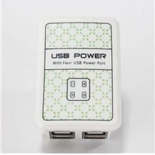 USB POWER ADAPTER PORT
