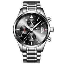 CADISEN Multifunctional Luxury Classic Business Men's Watch (Silver )