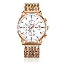 OCHSTIN 6084B Business Style Quartz Men's Watch ( Gold )
