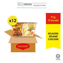 MAGGI Hot Mealz Roasted Sesame Chicken 91g x 12 Bowl (1 Carton) ExpDate:MAR'21)