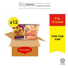 MAGGI Hot Mealz Tom Yam Kaw 91g x 12 Bowl (1 Carton) EXP Date: MAR'21)