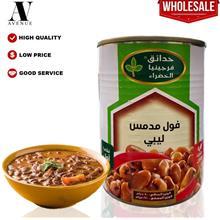 Virginia Green Garden Foul Medames Libyan Recipe - Fava Beans 400g \u0641\u064